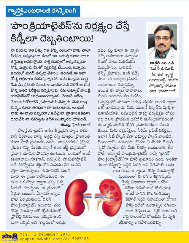 Ignoring Pancreatitis Symptoms May Damage the Kidneys