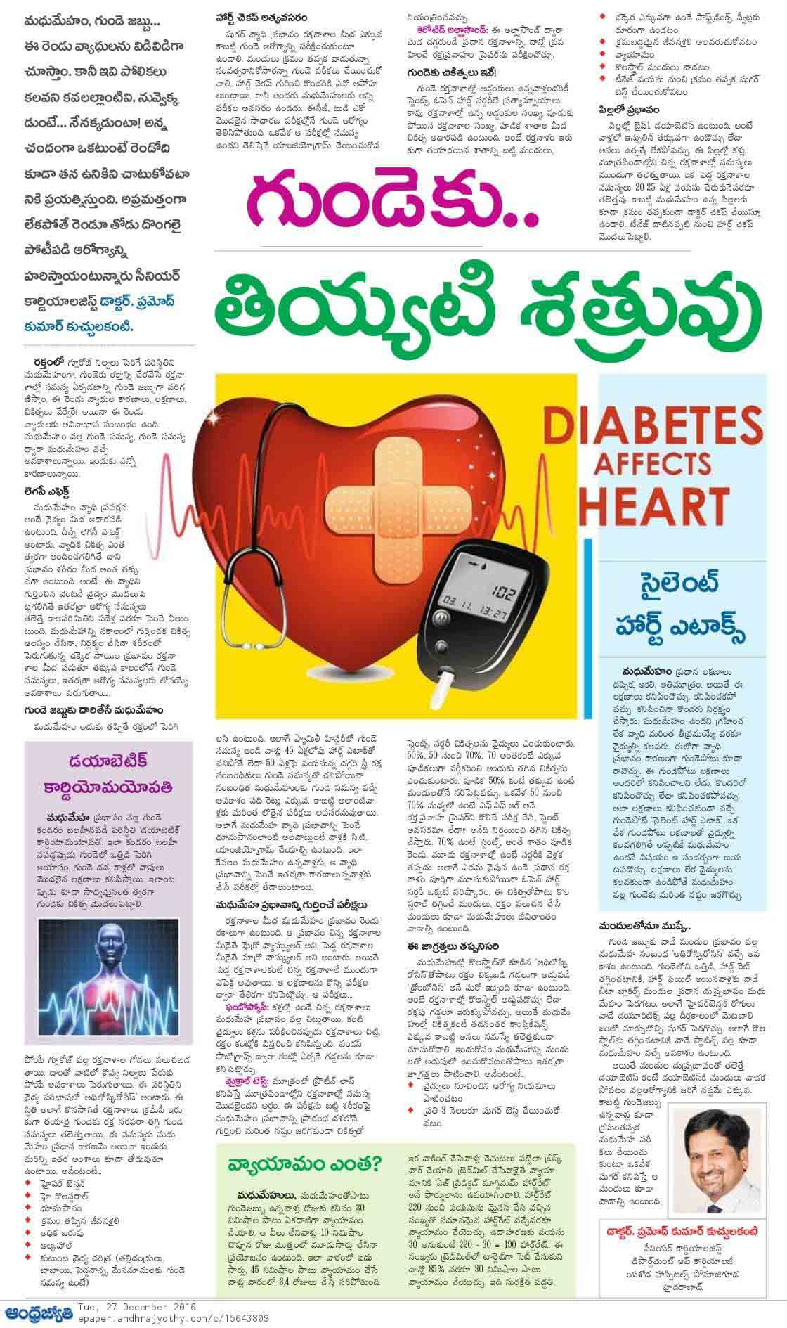 Diabetes Affects the Heart