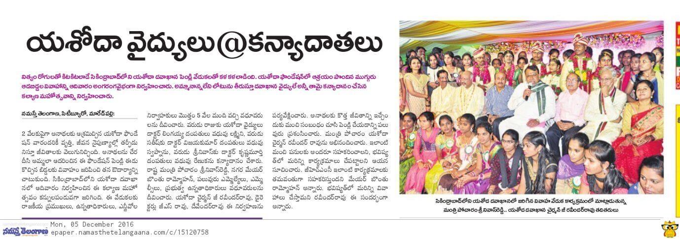3 Orphan girl marriages at Yashoda Hospital Secunderabad