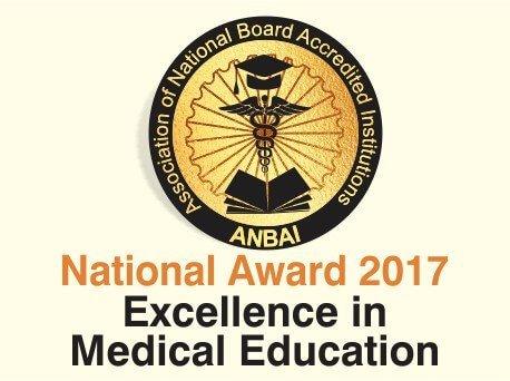 ANBAI award