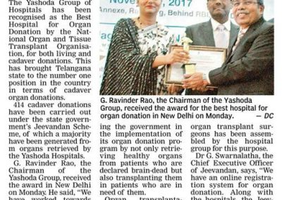 Deccan Chronicle (28-11-2017)