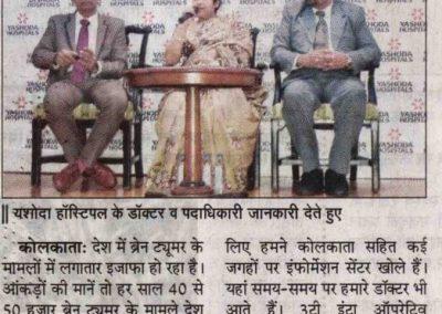 3T iMRI press clippings-hindi