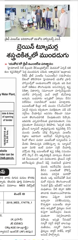Andhra Jyothi 2018-02-22