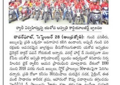 Bike rally world heart day aje
