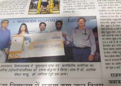 Diabetes Clinic-Hindi