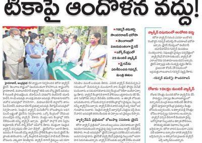 dry run campaign Yashoda hospitals