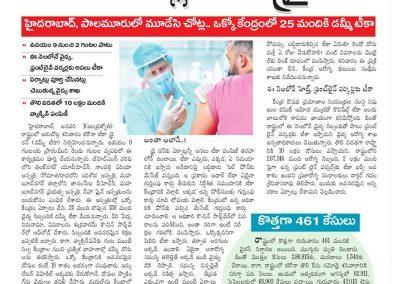 Yashoda hospitals free Covid Vaccination dry run campaign