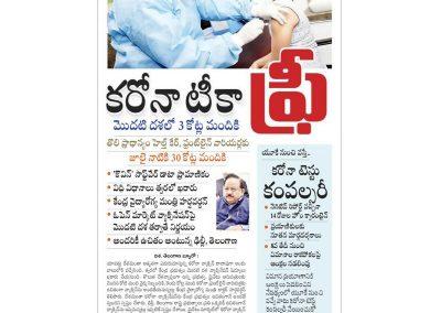Yashoda hospitals free Covid Vaccination dry run