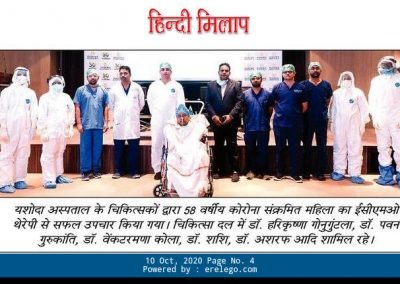 ECMO to revive badly Covid case milap