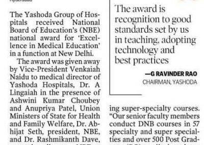 Excellence award for yashoda hospitals