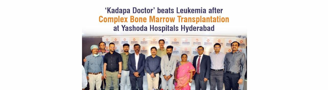 Leukemia after complex Bone Marrow