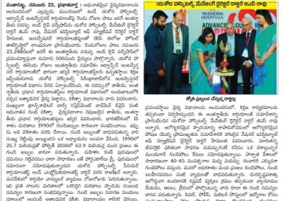 Live Workshop on Advanced course in cardiology vaartha