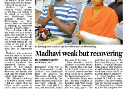 Madhabhi discharged