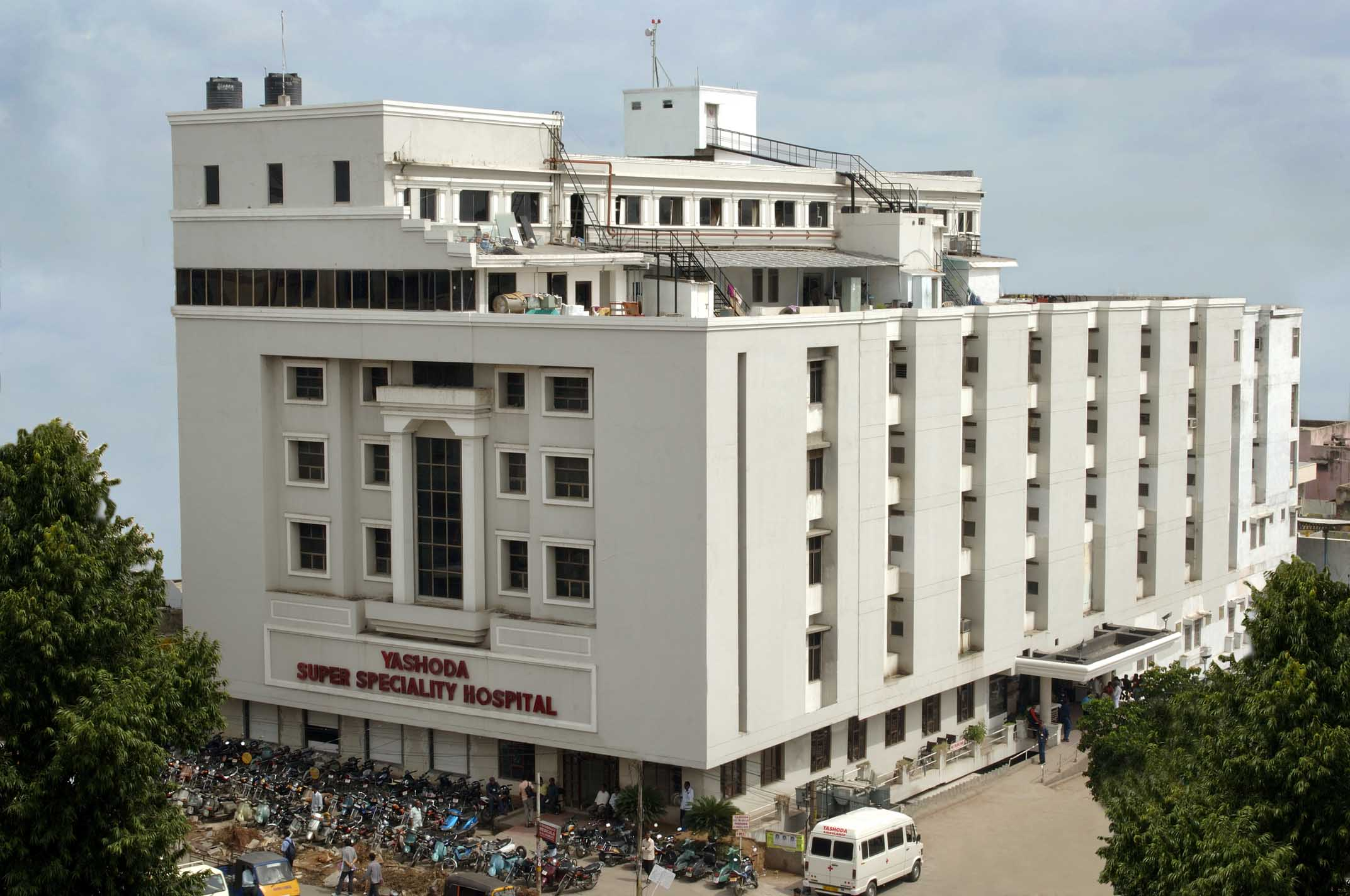 Super speciality hospital Malakpet