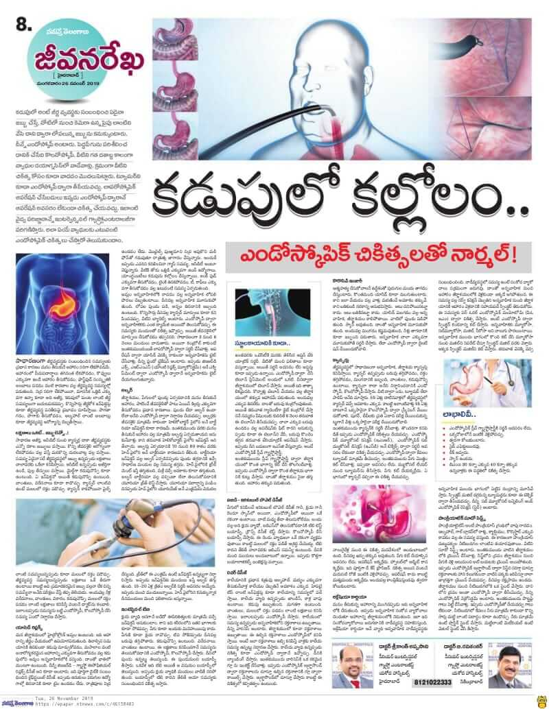 Many stomach disorders now treatable with endoscopy Dr Sreekanth Appasani - Dr B Ravi Shankar