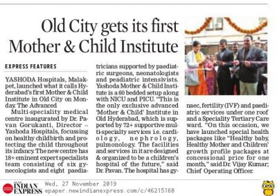 Mother child institute malakpet nie