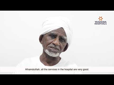 Patient Testimonial for Spine Surgery by Mr. Mohammed Adam from Sudan