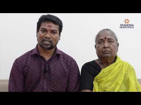 Mrs. Shankaramma Dr. V. Rajasekhar