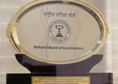 NBE National Award
