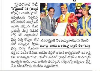 NBE award for Yashoda Group of Hospitals-AJ