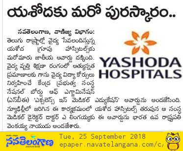 NBE award for Yashoda Group of Hospitals-NT