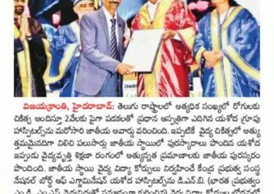 NBE award for Yashoda Hospitals