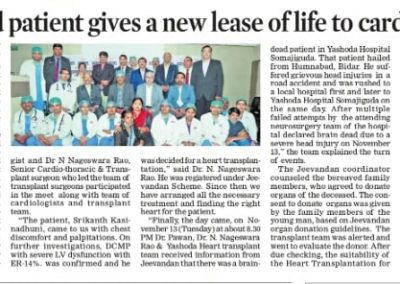 New Lease of life with heart transplant-min