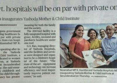 News-Inaugurated Mother & Child Institute