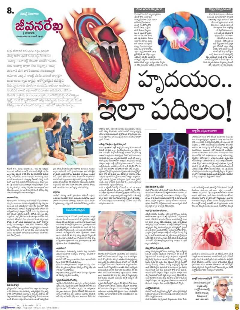 Use your discretion to keep safe your heart - Dr V Rajasekhar Cardiologist