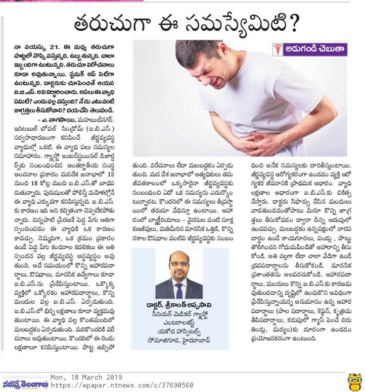 Dr  Sreekanth Appasani | Best Gastroenterologist in