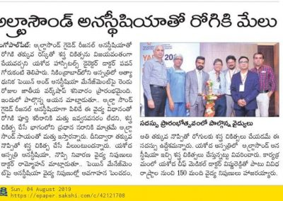 YAPM Ultrasound workshop 2019 sakshi
