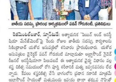 YAPM Ultrasound workshop 2019 telugu