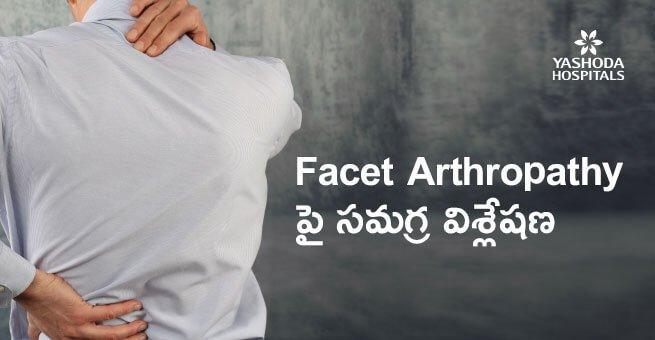 acet-joint-arthropathy