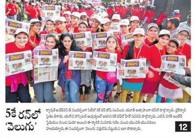 cancer-walk-2019-v6velugu