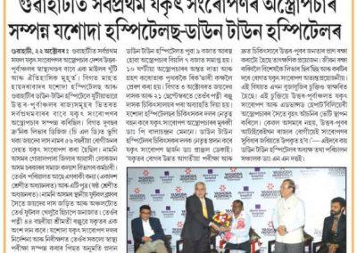first liver transplant in NE bangli4