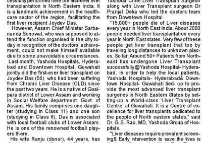 first liver transplant in NE guw2