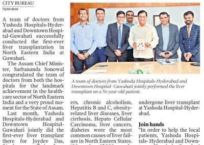 first liver transplant in NE hyderabad