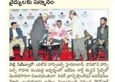 first liver transplant in NE sakshi