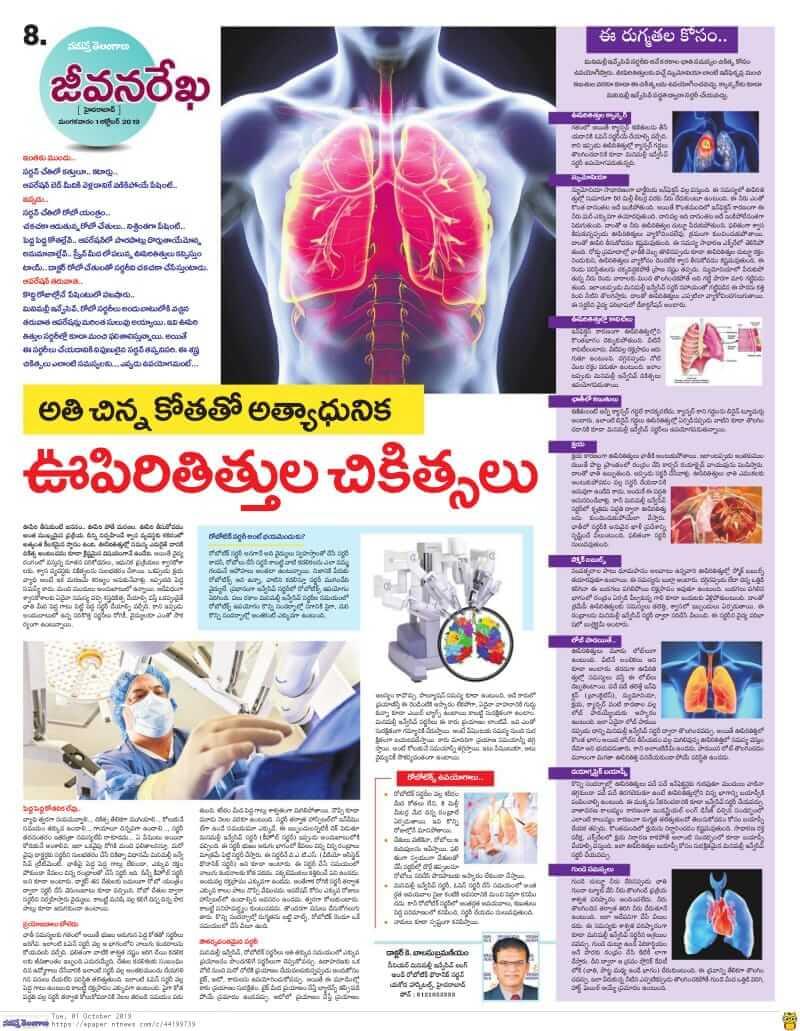 minimal invasive lung diseases treatments - Dr. Balasubramoniam Thorasic Surgeon