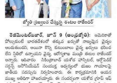 national conference on Shoulder Injuries aj
