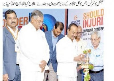 national conference on Shoulder Injuries siasat
