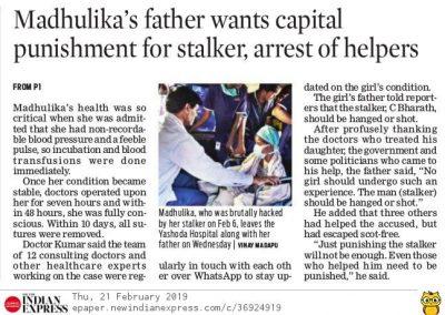 stalker attack victim madhulika-newindia