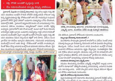 stalker attack victim madhulika-ntnews