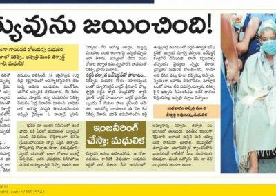 stalker attack victim madhulika-sakshi-e