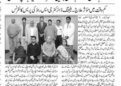 urdu 2018-02-22